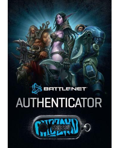 Battle.net Authenticator (PC) - 1