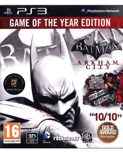 Batman: Arkham City - GOTY (PS3) - 1