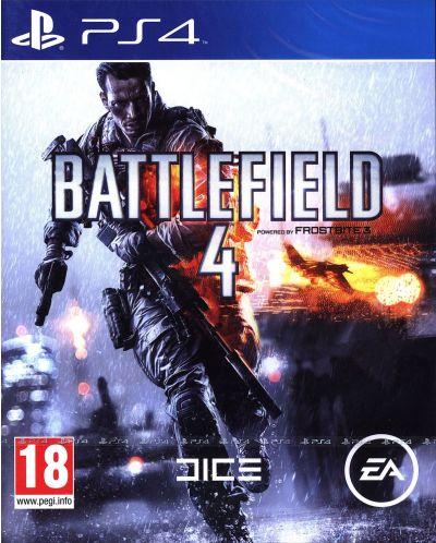 Battlefield 4 (PS4) - 1