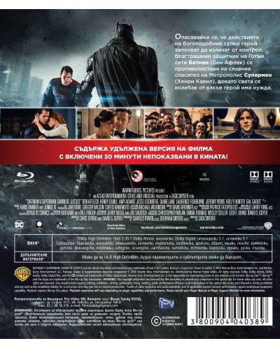 Батман срещу Супермен: Зората на справедливостта - Удължена версия (Blu-Ray) - 2