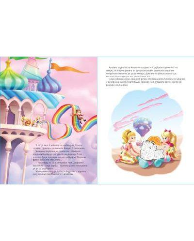 Чети, оцвети, залепи! Барби Dreamtopia - 5