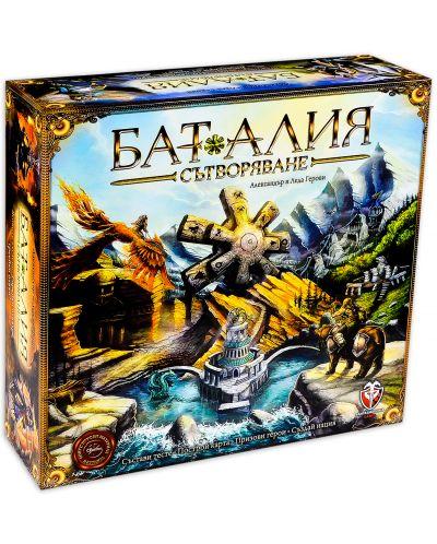 Настолна игра Баталия: Сътворяване - 5