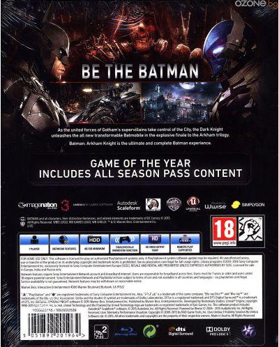 Batman Arkham Knight GOTY (PS4) - 14