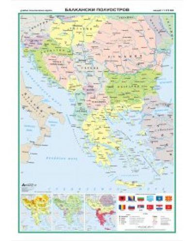 Balkanski Poluostrov Politicheska Stenna Karta 1 1 375 000