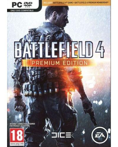 Battlefield 4: Premium Edition (PC) - 1