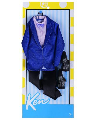 Моден комплект Mattel - Кен, син - 1
