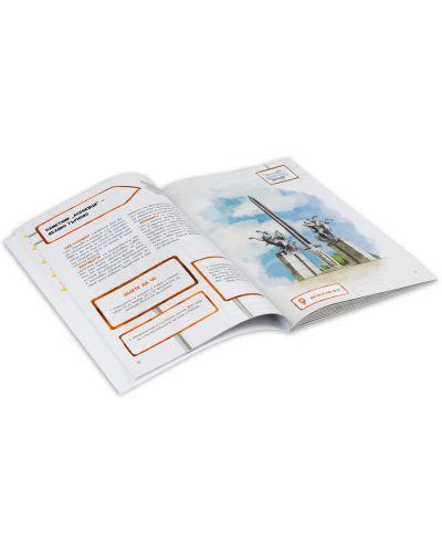Българските паметници (книга-албум със стикери)-8 - 9