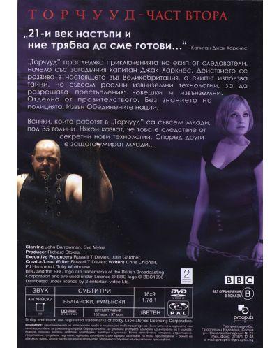 BBC Торчууд - Част втора (DVD) - 2
