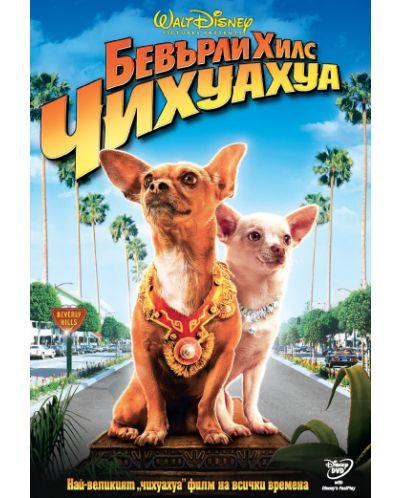 Бевърли Хилс Чихуахуа (DVD) - 1