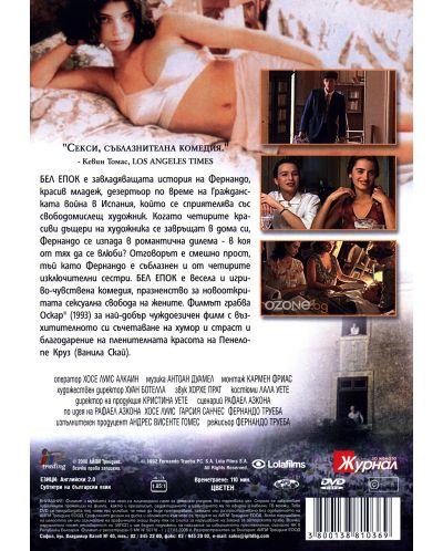 Бел епок (DVD) - 2