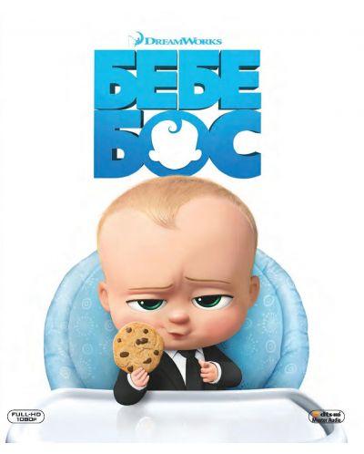 Бебе Бос (Blu-Ray) - 1