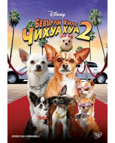 Бевърли Хилс Чихуахуа 2 (DVD) - 1