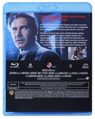 Безумецът (Blu-Ray) - 5