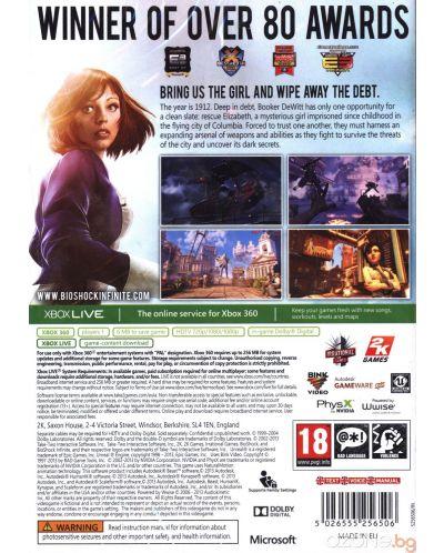 BioShock Infinite (Xbox 360) - 5