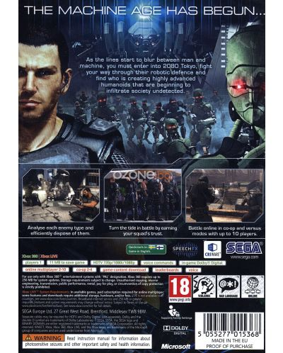 Binary Domain (Xbox 360) - 3