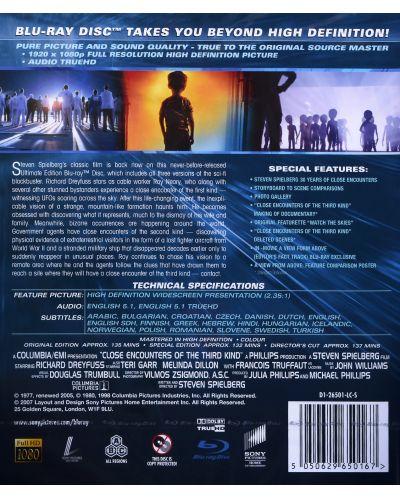 Близки срещи от третия вид (Blu-Ray) - 3