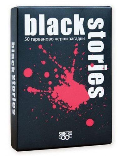 Колекция настолни игри Black Stories и Black Stories - Funny Death Edition - 1