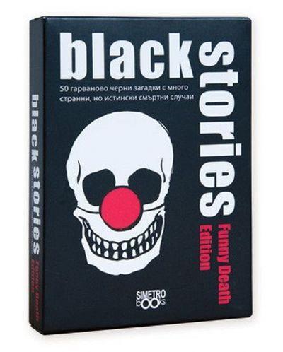 Парти настолна игра Black Stories - Funny Death Edition - 1