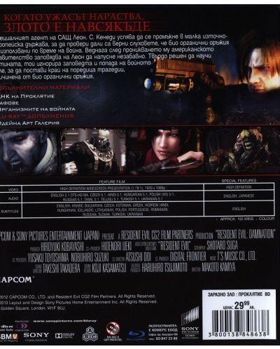 Заразно зло: Проклятие (Blu-Ray) - 2