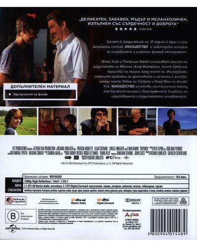 Юношество (Blu-Ray) - 3