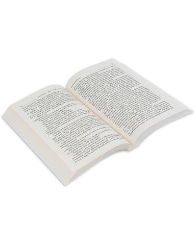 Бог. История и откровения - 4
