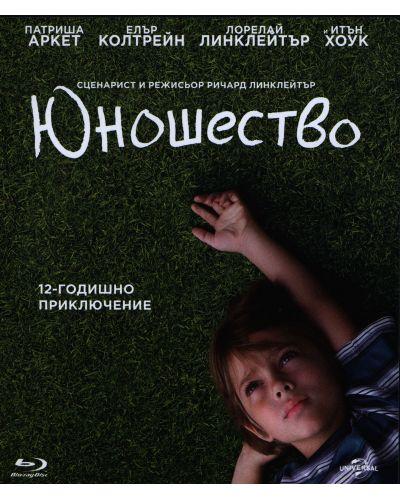 Юношество (Blu-Ray) - 1