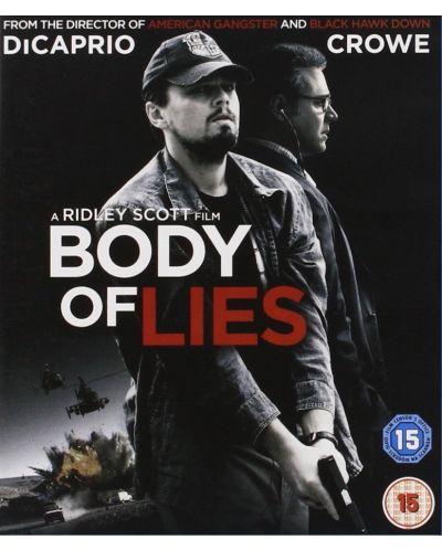 Body of Lies (Blu-Ray) - 1