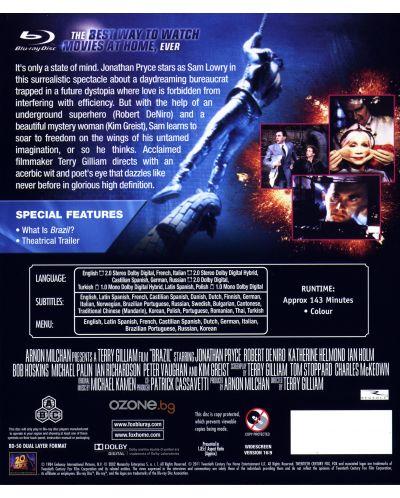 Бразилия (Blu-Ray) - 3