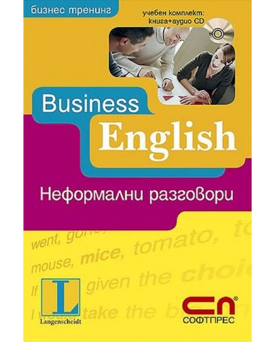 Bussiness English: Неформални разговори (книга + аудио CD) - 1