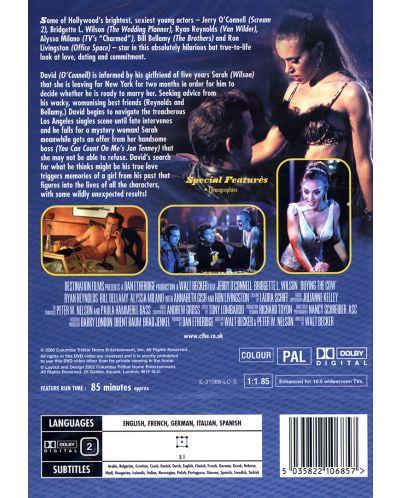 Да си купиш крава (DVD) - 2