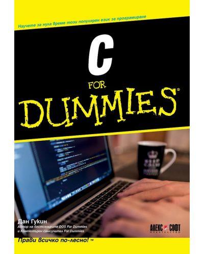 C For Dummies - 1