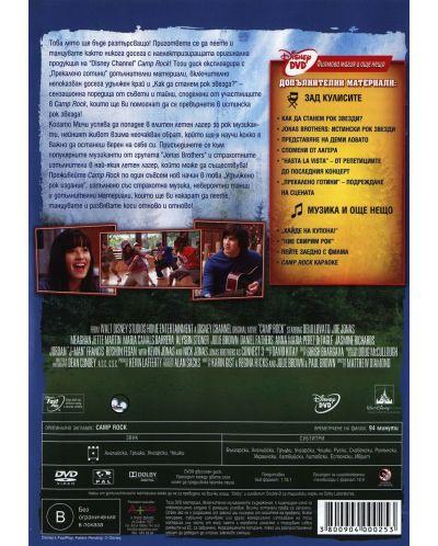Рок лагер (DVD) - 3