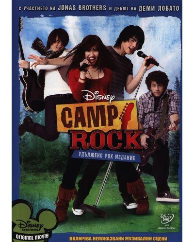 Camp Rock (DVD) - 1