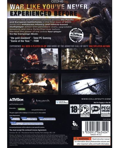 Call of Duty: World at War (PC) - 9