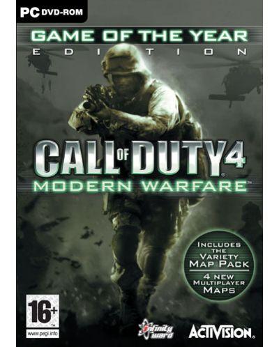 Call of Duty 4: Modern Warfare (PC) - 1