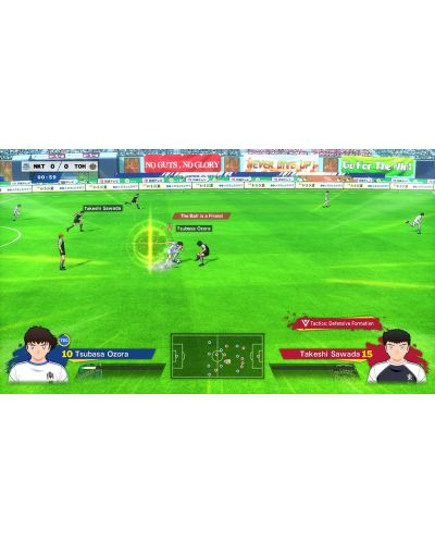 Captain Tsubasa: Rise of New Champions (PS4) - 8