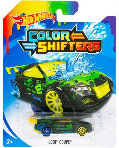 Количка Hot Wheels Colour Shifters - Loop Coupe, с променящ се цвят - 1