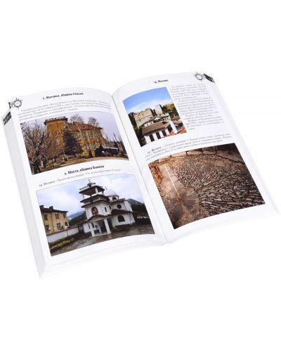 Часовниковите кули в България и часовници на сгради в началото на ХХI век (Фото пътеводител) - 6