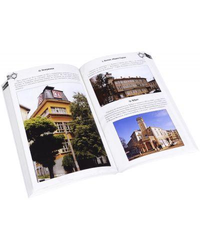 Часовниковите кули в България и часовници на сгради в началото на ХХI век (Фото пътеводител) - 5