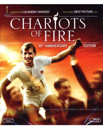 Огнените колесници (Blu-Ray) - 1