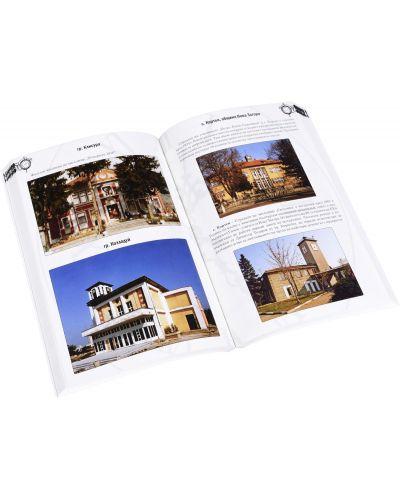 Часовниковите кули в България и часовници на сгради в началото на ХХI век (Фото пътеводител) - 4
