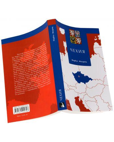 Чехия - 4