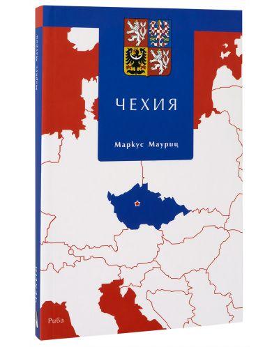 Чехия - 3