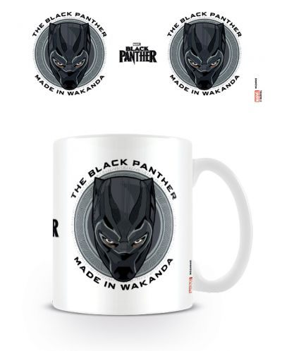 Чаша Pyramid - Black Panther: Made In Wakanda - 2