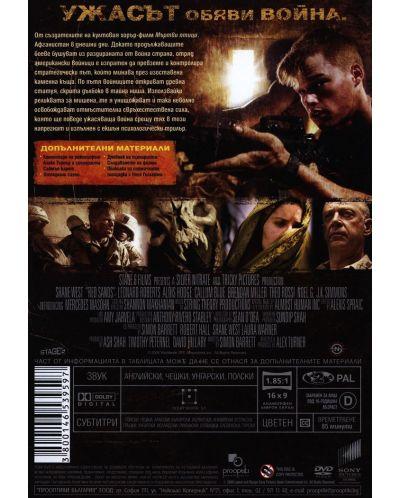 Червени пясъци (DVD) - 2