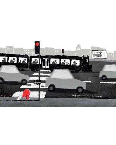 Червената шапчица и градът (твърди корици) - 3