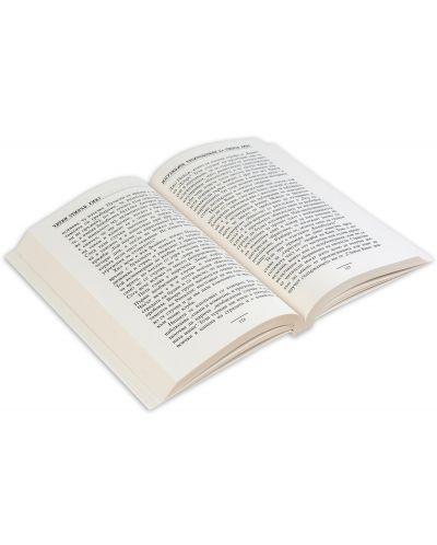Четем Стивън Кинг-4 - 5