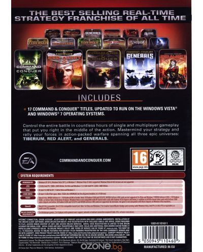Command and Conquer: The Ultimate Collection (PC) - 6