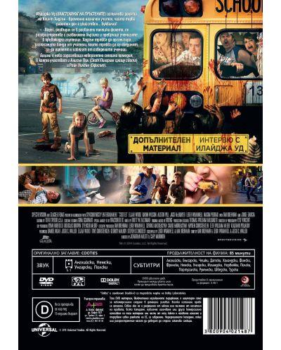 Бацили (DVD) - 3