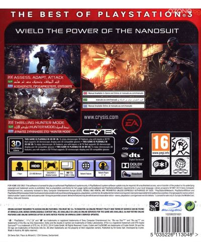 Crysis 3 - Essentials (PS3) - 4